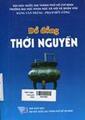 Đồ đồng thời Nguyễn