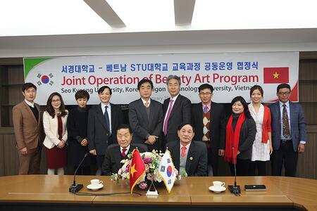 STU ban hành quy chế về công tác đối ngoại và hợp tác quốc tế