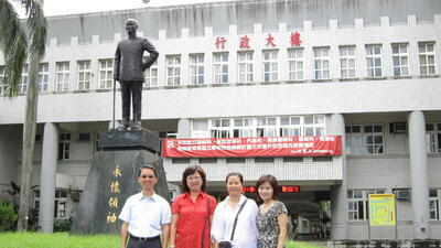 STU and National Pingtung University lecturer exchanging program